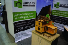 Макет дома из СИП панелей в разрезе и предложение сезона Дача-антистресс на выставке Загородный дом 2018
