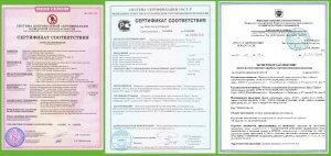 Набор сертификатов касчетва, пожарной и санитарно-эпидемиологической безопасности недорогих СИП панелей от производителя Завод Легких Строительных Панелей г. Новосибирск